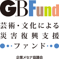GBFundロゴ
